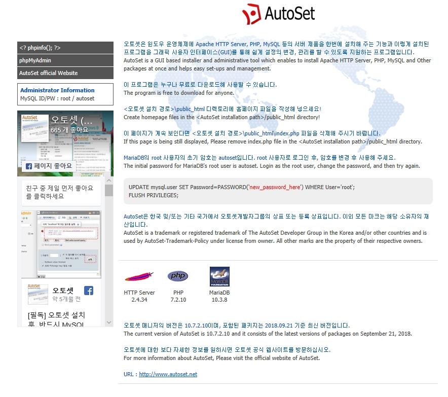 autoset10_7_2_f1.jpg